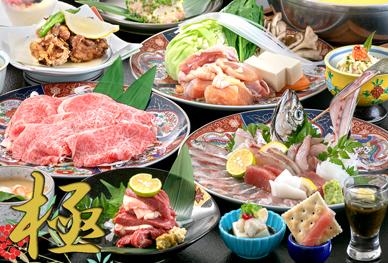 福岡県産地鶏の水炊き