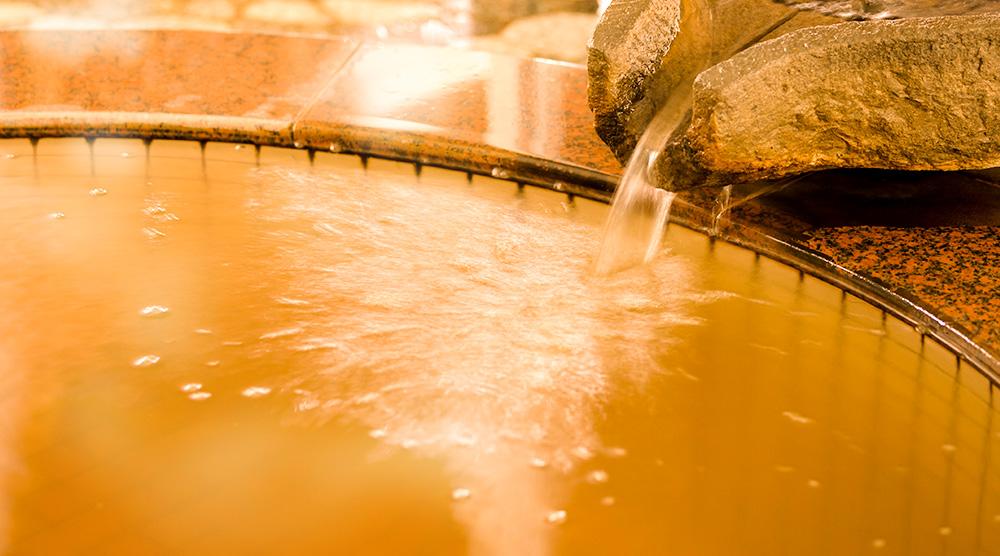 弱アルカリ性の天然温泉