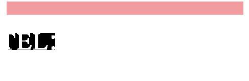 楽天トラベル国内宿泊予約センター TEL:050-2017-8989 24時間対応/年中無休